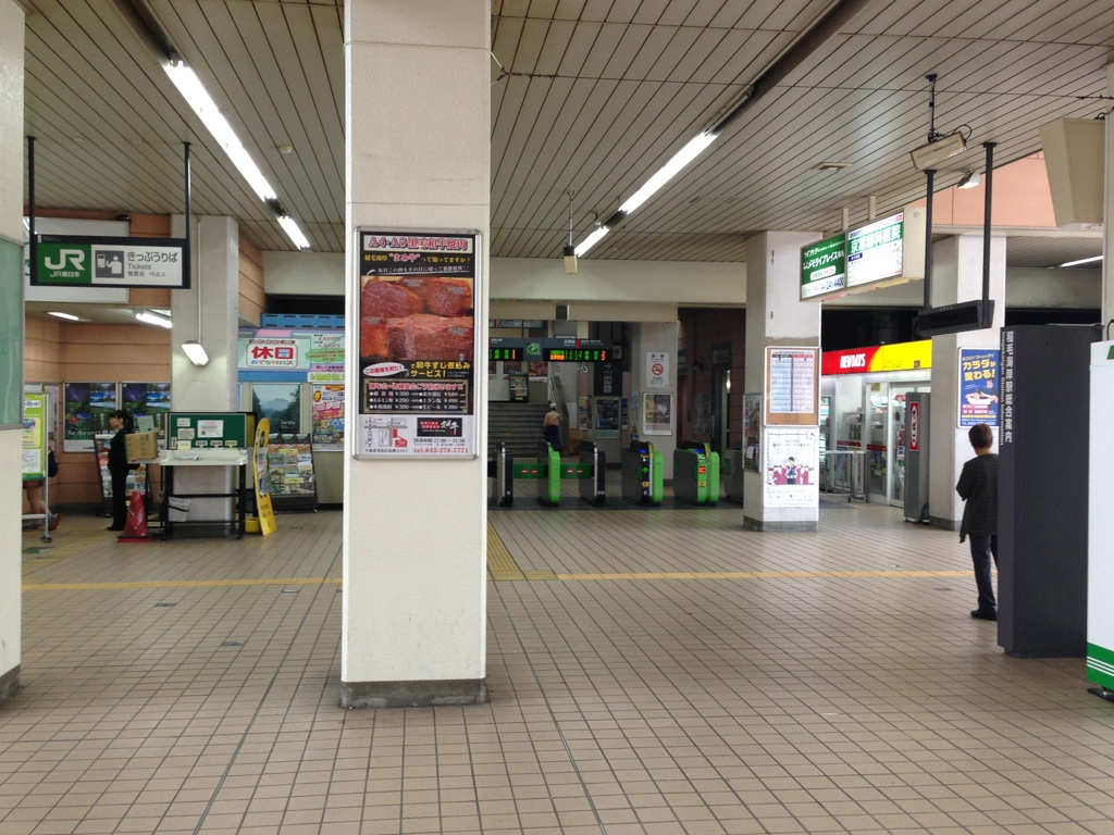 JR稲毛海岸駅 改札外|千葉での広告、販売促進なら千葉の広告屋さん
